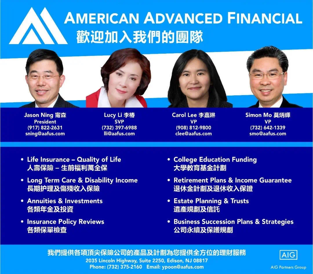 American Advanced Financial